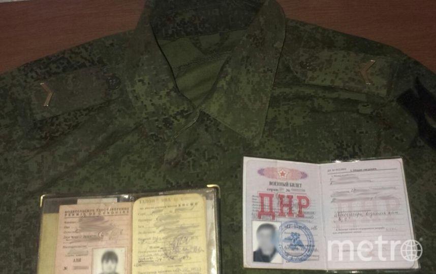 Госпогранслужба Украины .
