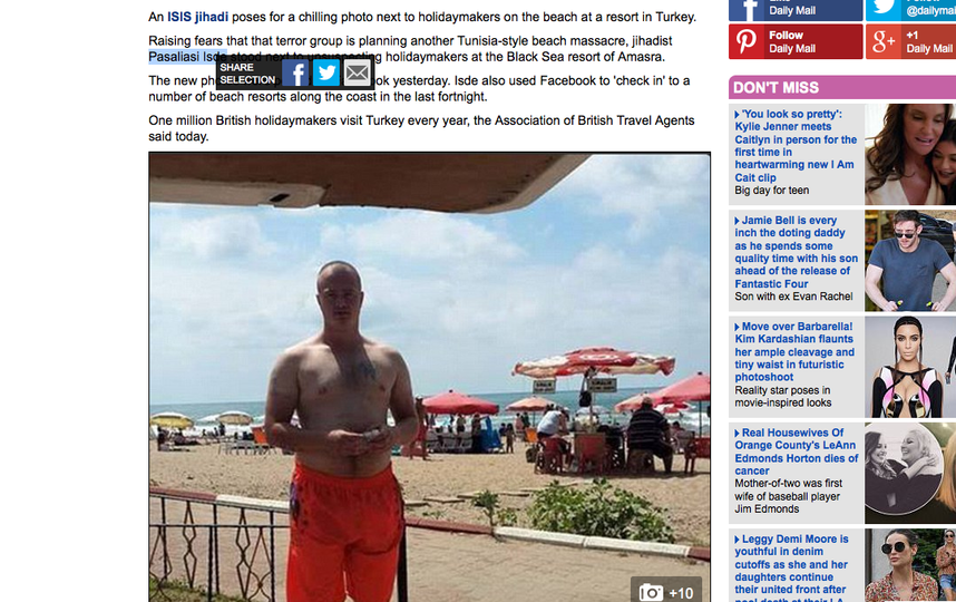 Скриншот The Daily Mail.