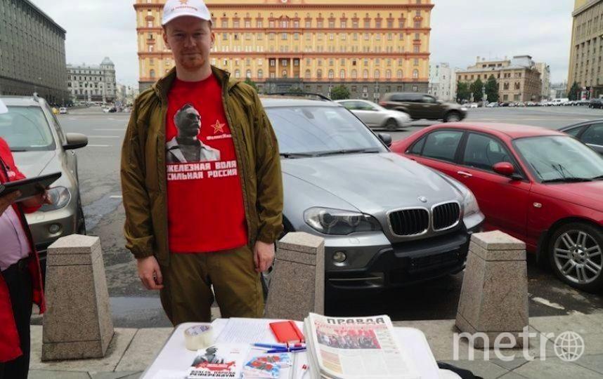 Фото: Предоставлено КПРФ, автор Дмитрий Чернышёв.