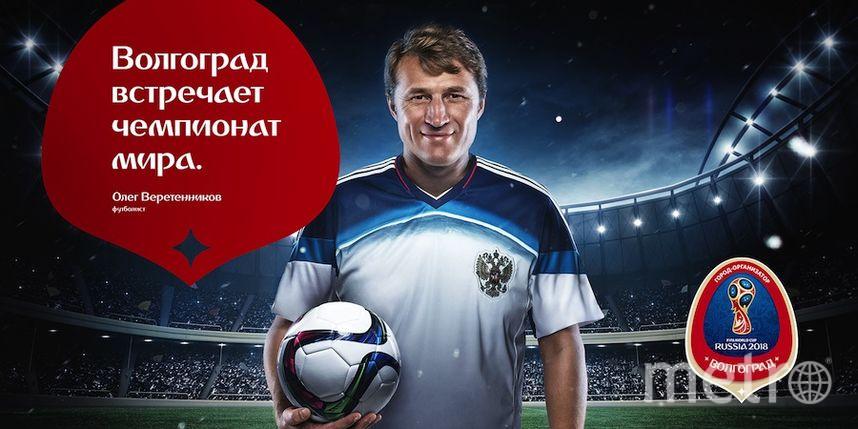 предоставлено агентством TUTKOVBUDKOV.