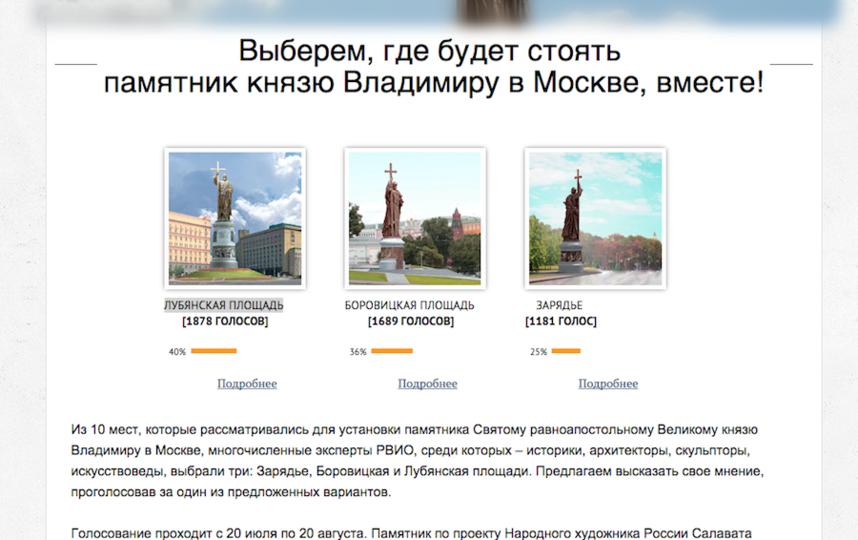 http://vladimir.histrf.ru/.