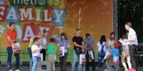 На праздник Metro Family Day в Петербурге пришли 20 000 человек