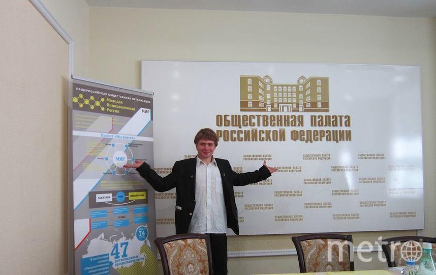 VK/Дмитрий Лопатин.