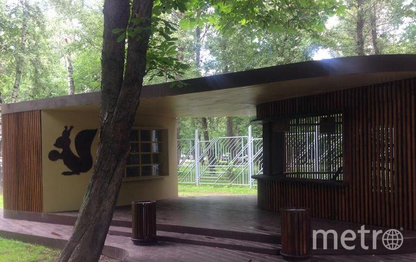 Фото предоставлено Перовским парком.