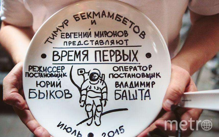 предоставлено компанией BAZELEVS.