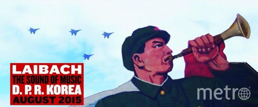 скриншот с laibach.org.