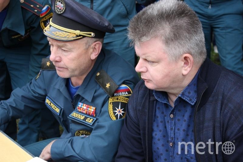 ГУ МЧС России по Пермскому краю.