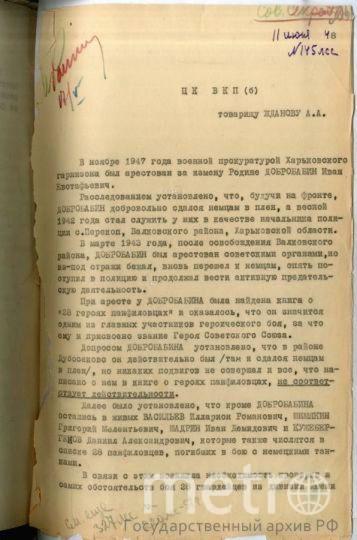statearchive.ru.