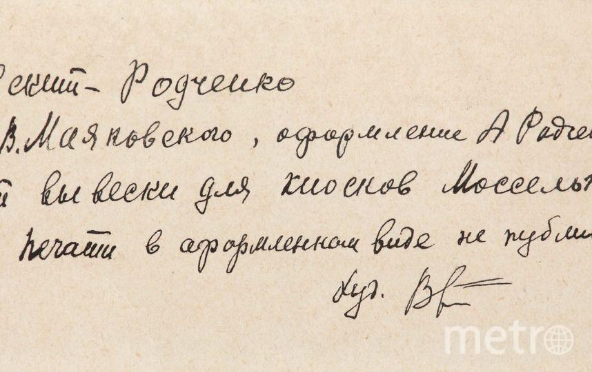© Коллекция Александра Добровинского.