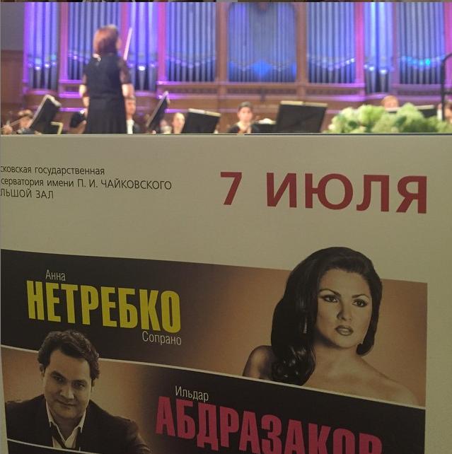 https://instagram.com/p/42IsqlyDdU/?taken-by=fkirkorov.