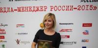 Генеральный директор Metro Москва Анна Тюшкевич получила Золотую Чайку
