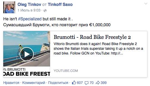 www.facebook.com/olegtinkov.