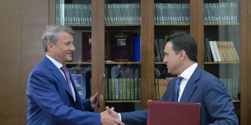 mosreg.ru.