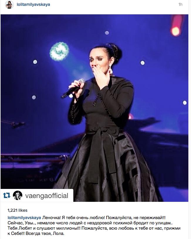 https://instagram.com/p/4Wr_UbiqVJ/?taken-by=vaengaofficial.