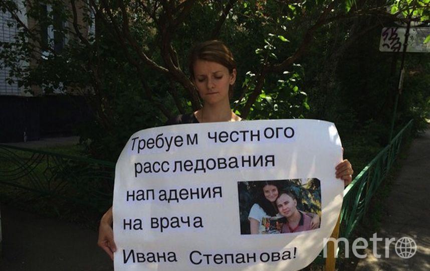 """предоставлено профсоюзом медработников """"Действие""""."""
