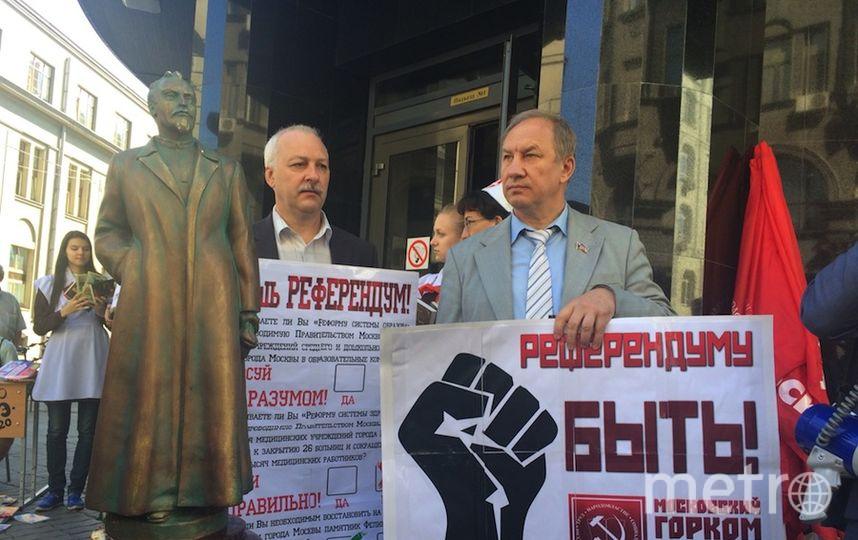 Пресс-центр Красная Москва - КПРФ.