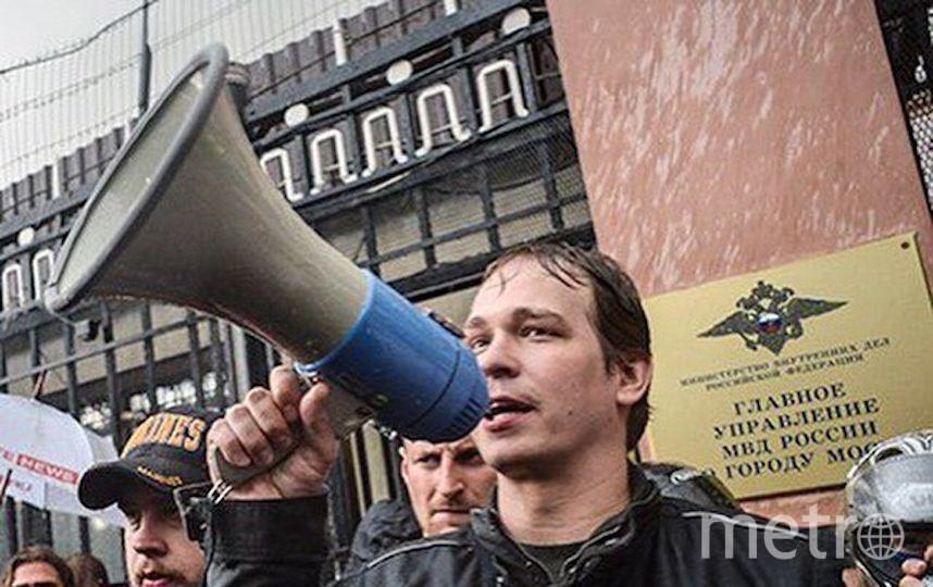 Фото предоставлено Андреем Ивановым.