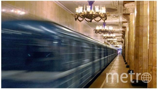 metro.spb.ru.