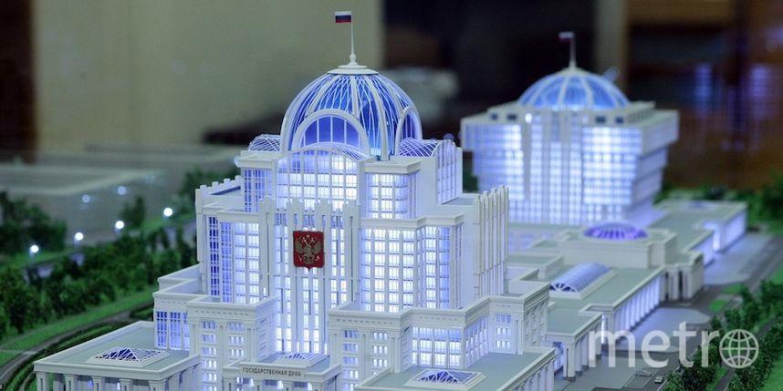 официальный сайт Государственной думы РФ.