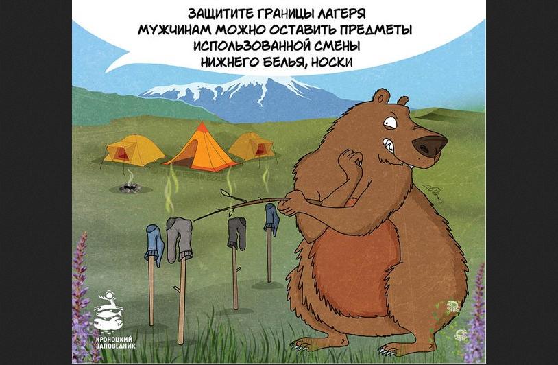 предоставлено Кроноцким заповедником.