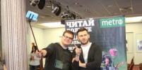 Петербургские читатели Metro встретились с Дмитрием Глуховским