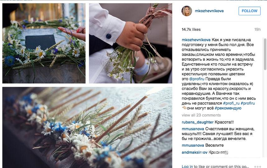 https://instagram.com/mkozhevnikova/.