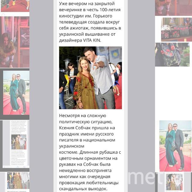 Instagram @xenia_sobchak.