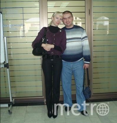 Максим и Светлана.