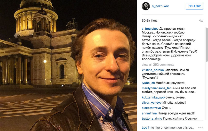 https://instagram.com/s_bezrukov/.