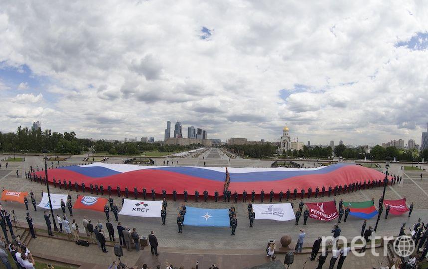 пресс-служба МЧС России.
