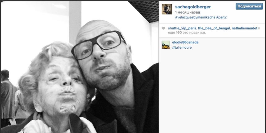 instagram @sachagoldberger.