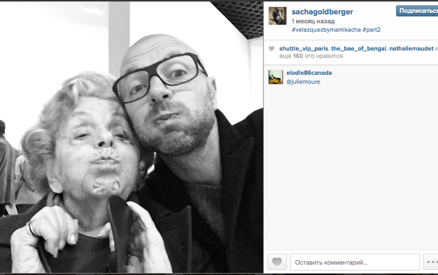 instagram @sachagoldberger.