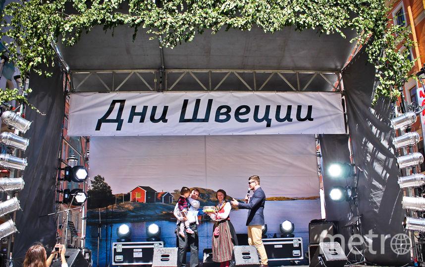 все - Игорь Шерман и  Анна Климова.