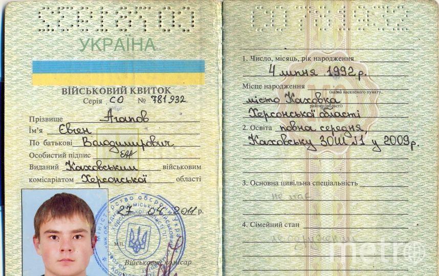 официальный сайт СК РФ.