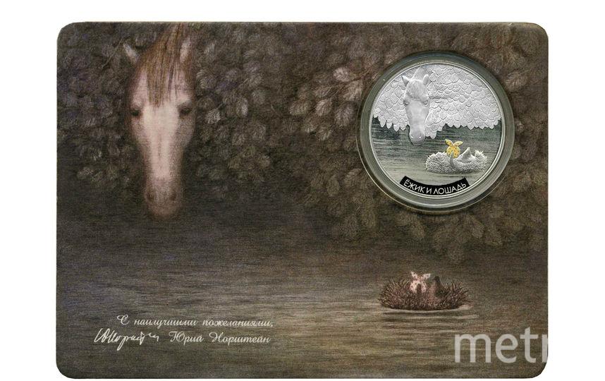 Серебряная монета с ежик в тумане купить 3 копейки 1949 года