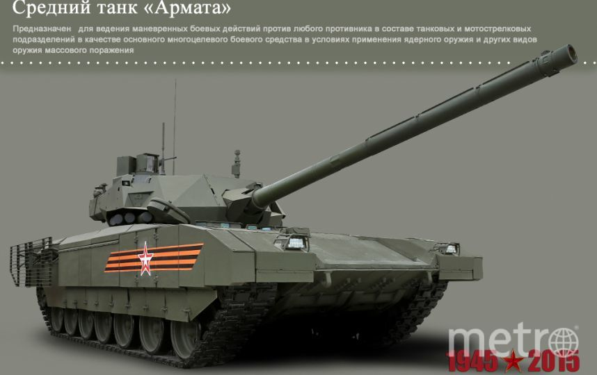 mil.ru.