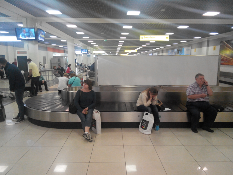предоставлено одиним из пассажиров рейса 2041 из Загреба.