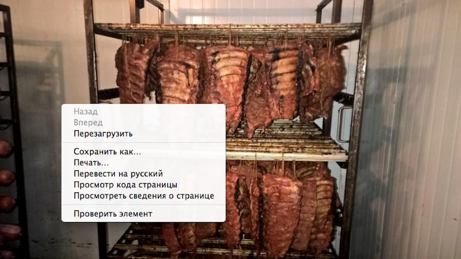 fsvps.ru.
