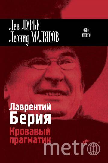 предоставлено издательством «БХВ-петербург».