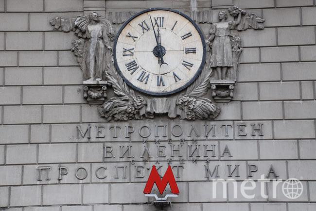 Пресс-служба метро.
