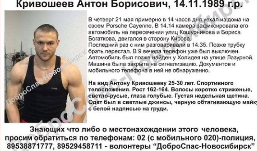 ok.ru/dobrospasnsk.