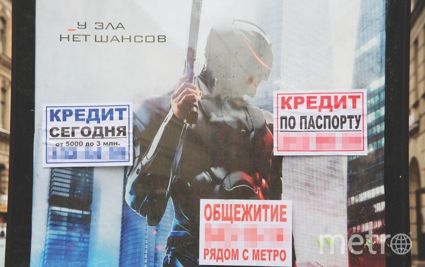 Замир Усманов / Интерпресс.