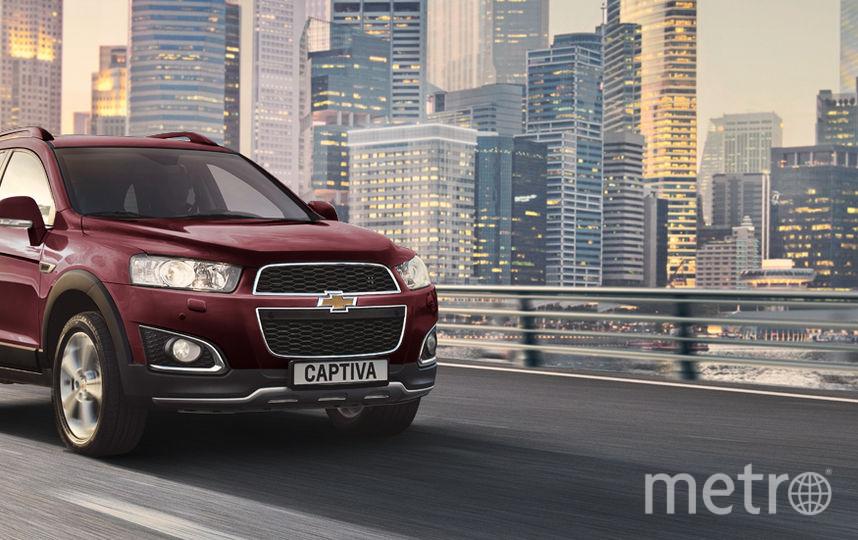Chevrolet Captiva / Chevrolet.ru.