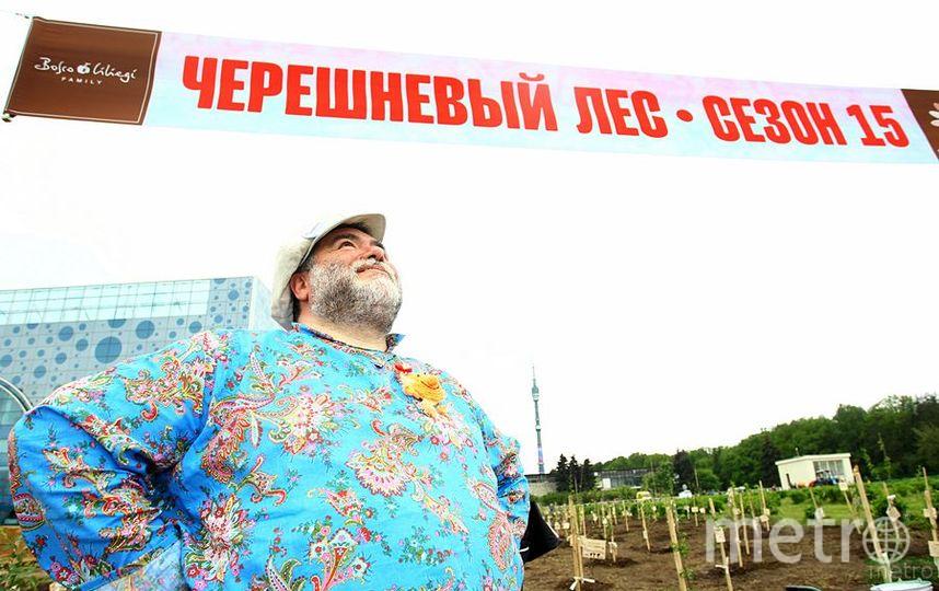 фото Василий Кузьмичёнок.