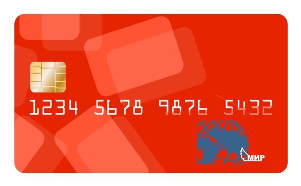 """официальный сайт """"Национальной системы платёжных карт""""."""