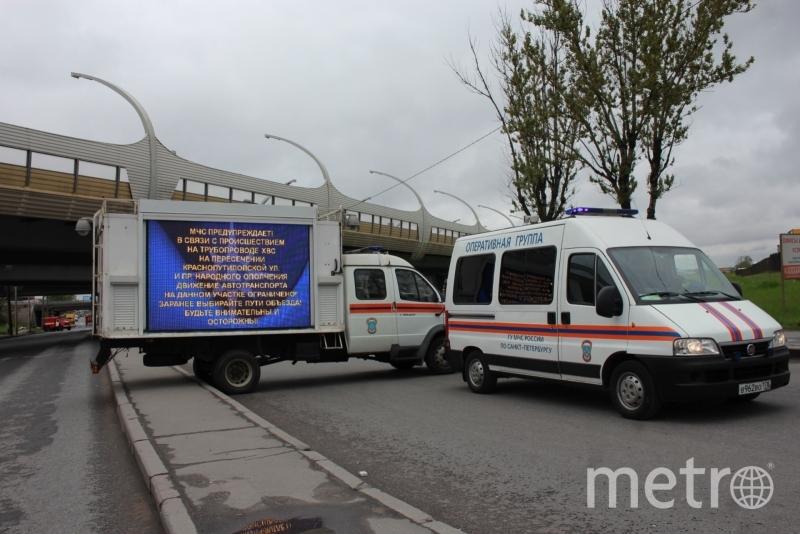 ГУ МЧС России по Санкт-Петербургу .