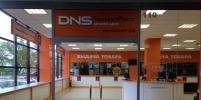 Сеть DNS открыла в Петербурге дискаунтер