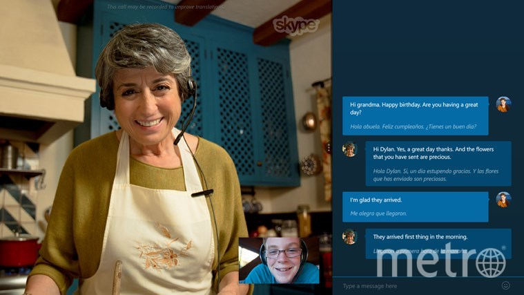 Skype Translator.