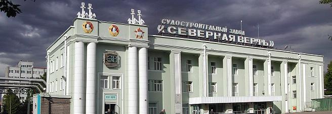 http://www.nordsy.spb.ru/.