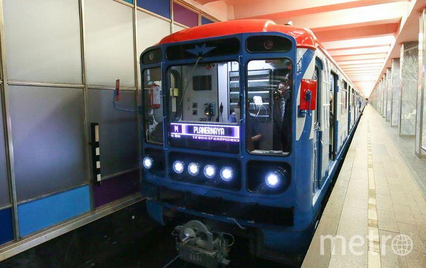Официальный Facebook метро.